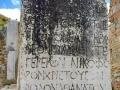 Stone celebrating triumph of Christianity (4th C), Ephesus