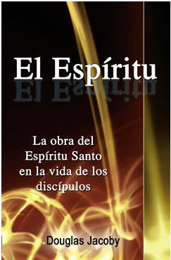 El Espiritu
