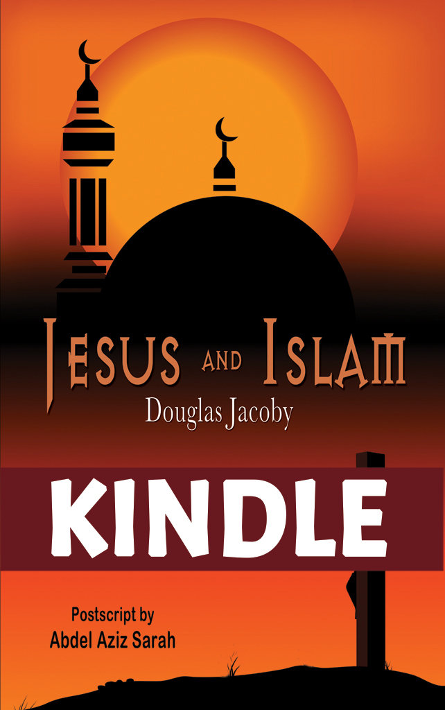 Jesus and Islam KINDLE