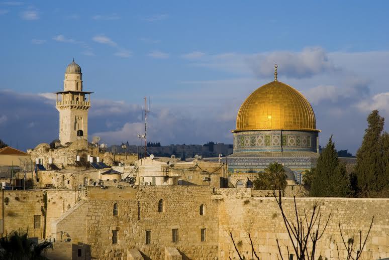 2021 Biblical Study Tour – Israel