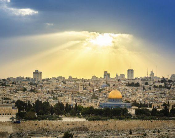 2019 Biblical Study Tour: Israel